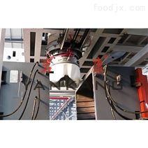 中空吹塑机成型过程