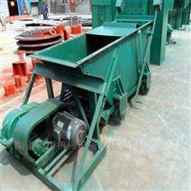 矿山给料设备K型往复式给料机-振动上料机厂