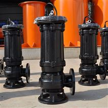 WQ排污泵大口径耐腐蚀