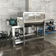 胜达卧式搅拌机养殖设备多功能家用小型草料干粉饲料混合拌料机