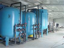 贵阳水处理离子交换设备