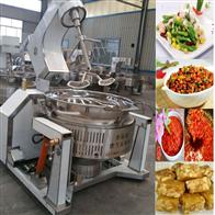 SZ300专业供应全自动枇杷膏搅拌炒锅