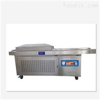 KDK1000Conveyor belt vacuum packaging machine