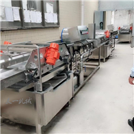 果蔬加工流水线~全自动净菜加工设备