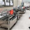净菜加工设备厂家涡流清洗机