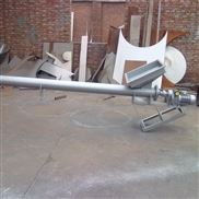 不锈钢全自动输送设备螺旋输送机