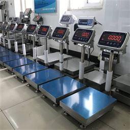 重庆100kg不锈钢台秤 150KG防腐蚀电子台称