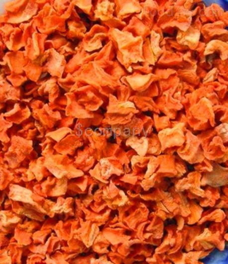 胡蘿蔔片烘乾機