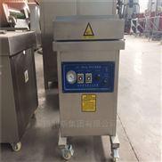 多功能食品封口设备全自动真空包装机