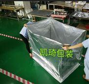 电子磁铁焊锡镜片显示屏消泡剂真空包装袋