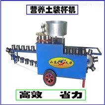 天華營業土裝杯機