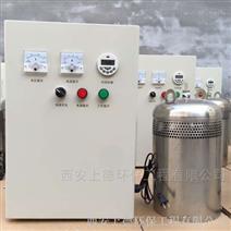 西安臭氧發生器供應
