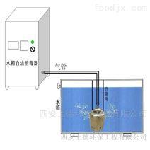 西安水箱自潔殺菌器