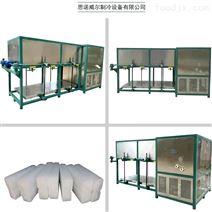 台湾思諾威爾直冷式塊冰機廠家日產3噸小型