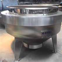 中药材立式蒸汽夹层锅