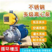 空调冷热水循环增压泵 建筑增压供水泵