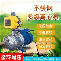 空調冷熱水循環增壓泵 建筑增壓供水泵