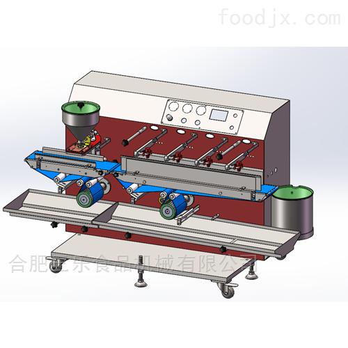 自动喷蛋撒料机