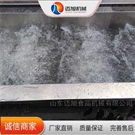 MXQX-5000迈旭金针菇气浴清洗机
