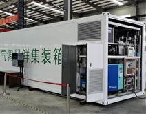 氣調保鮮庫-保鮮集裝箱-全自動氣調包裝機