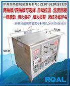 燃氣酥皮火燒火燒烤爐 台湾芝麻酥燒餅爐
