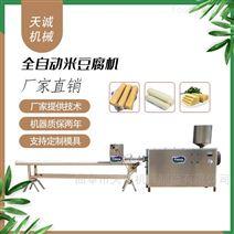 湘西米豆腐機