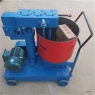 CDJ-2CA砂浆电动轻型搅拌机参数
