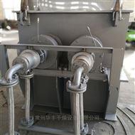 JYG化工污泥桨叶干燥设备