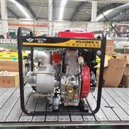 手电一体机4寸柴油高压污水泵