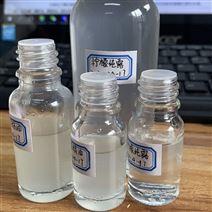 上海矩源柠檬精油纯露提取设备
