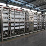 万达环保工业纯水机食品厂纯净水设备
