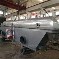 对苯二酚流化床干燥机