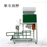 60公斤金刚砂半自动颗粒包装机