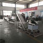 MK-4000果蔬清洗加工设备 净菜清洗生产线