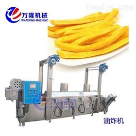 YZ-40生产厂家供应小龙虾油炸机 鱼仔油炸效果好