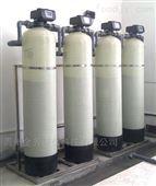 贵州锅炉用软化水设备