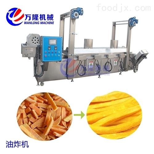 厂家现货鱼皮油炸机 大型自动炸薯片锅