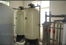 贵州中央空调软化水设备