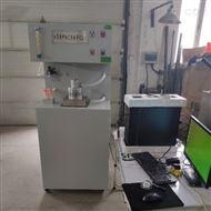 熔喷布(颗粒物)过滤效率测试仪