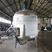 不锈钢水解结晶搅拌罐溶解混合罐液体发酵罐反应釜