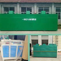 江西中小型一体化污水处理设备