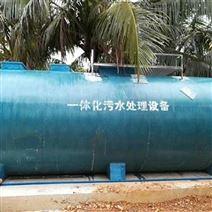 江西一体化污水处理设备厂家