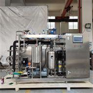 GX-UHT5000超高温管式杀菌机