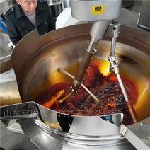 玺图大型辣椒面搅拌炒锅