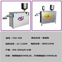 THF-60肠粉机器哪里有卖