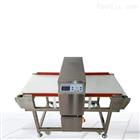 ZH智能全自动鱼罐头休闲食品在线金属检测机