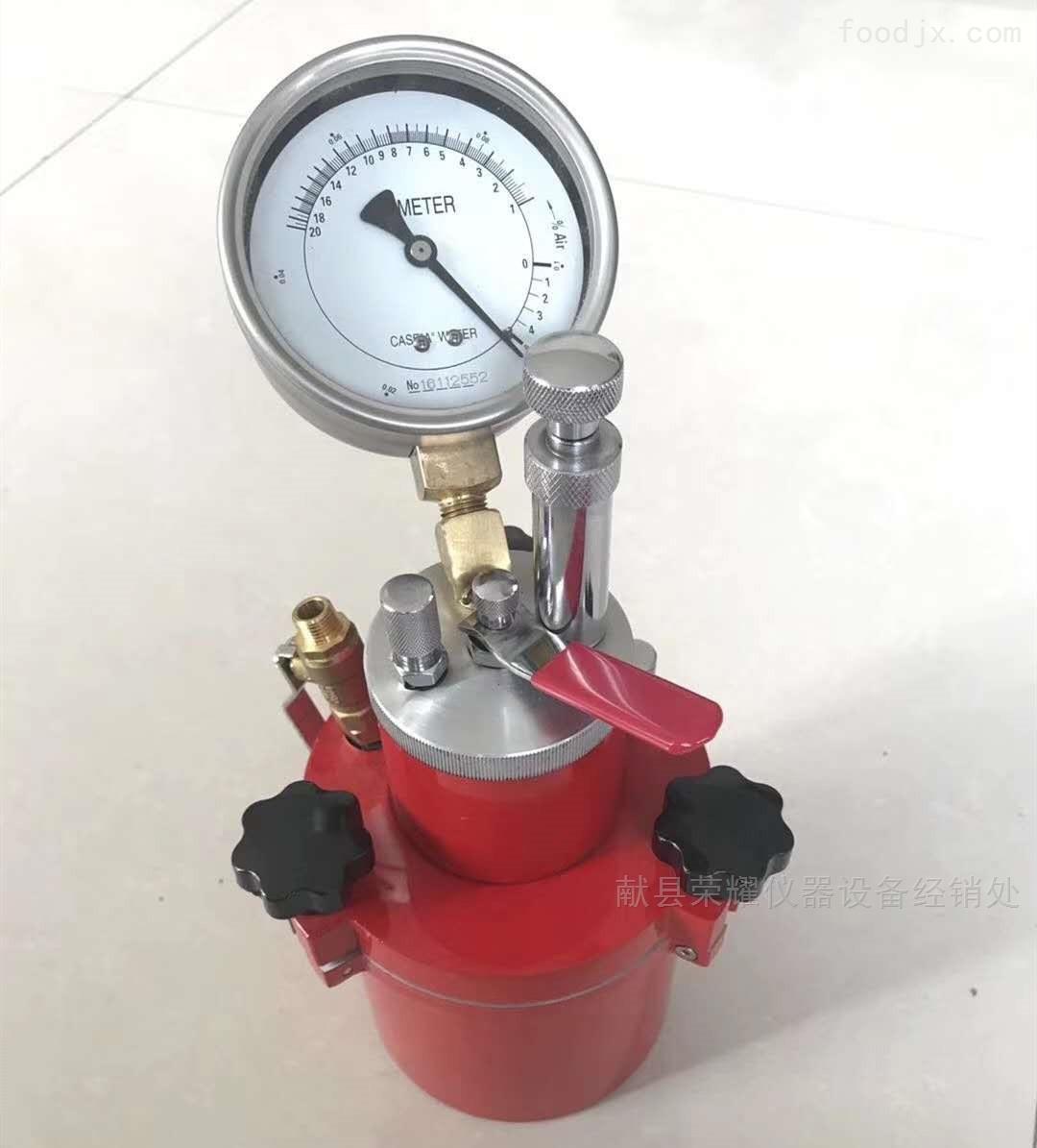 混凝土含气量测定仪