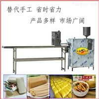 米豆腐机器设备