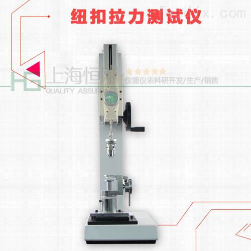 钮扣专用扣合力标准测力仪_0-300N钮扣专用扣合力标准测力仪
