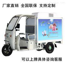 綠科冷藏冷凍運輸售賣車冷鏈生鮮果蔬配送車